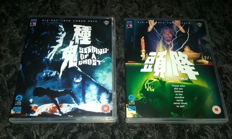 Derniers achats DVD/Blu-ray/VHS ? - Page 21 20170711