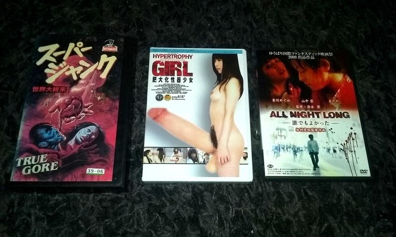 Derniers achats DVD/Blu-ray/VHS ? - Page 21 20170830