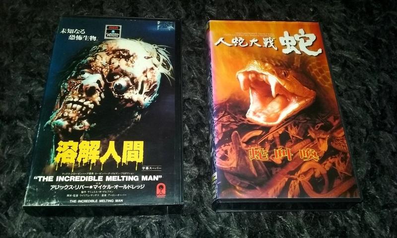 Derniers achats DVD/Blu-ray/VHS ? - Page 21 Ob_53510
