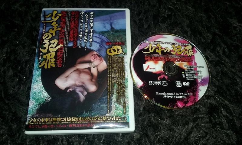 Derniers achats DVD/Blu-ray/VHS ? - Page 21 Ob_ea410