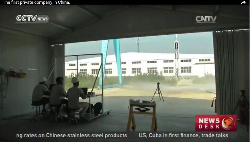 Lanceurs chinois réutilisables Essai_10