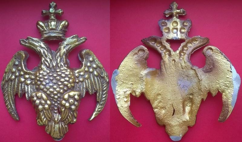 plaque incurvée aigle bicéphale couronné Wp_20132