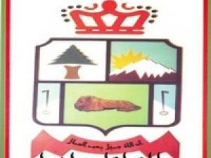 بلدية آزرو (إقليم افران) : مباراة للتوظيف 10 مناصب في مختلف الدرجات آخر أجل لإيداع الترشيحات 18 غشت 2017 17-20110