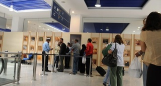 أطلس مولتي سيرفيس : مباراة لتوظيف عون مراقبة الفواتير (1 منصب) آخر أجل 6 شتنبر 2017 Aeropo10