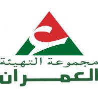 شركة العمران فاس - وكالة الحسيمة : مباراة لتوظيف مهندس دولة و تقني متخصص آخر أجل 12 غشت 2017 Alomra11