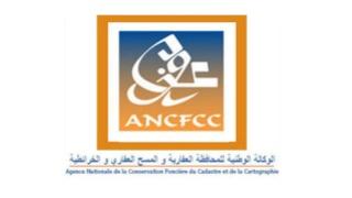 الوكالة الوطنية للمحافظة العقارية والمسح العقاري والخرائطية : مباراة لتوظيف إطار مهندس دولة (33 منصب) آخر أجل لإيداع الترشيحات 17 يوليوز 2017 Ancfcc10