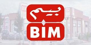 شركة متاجر BIM Stores : توظيف 20 منصب - Personnel Magasin حاصل على البكالوريا بمدينة المحمدية Bim10