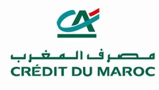 مصرف المغرب : اعلانات توظيف في عدة مناصب و درجات بعدة مدن لشهر يوليوز 2017 Cdm10