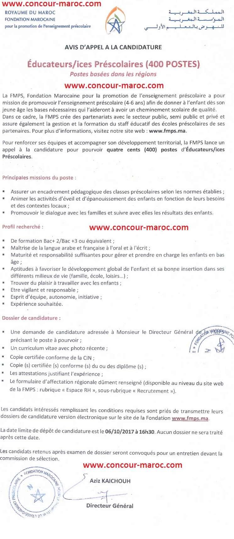 المؤسسة المغربية للنهوض بالتعليم الأولي : مباراة لتوظيف 400 مربي / مربية التعليم الأوّلي آخر أجل 6 اكتوبر 2017  Conco102