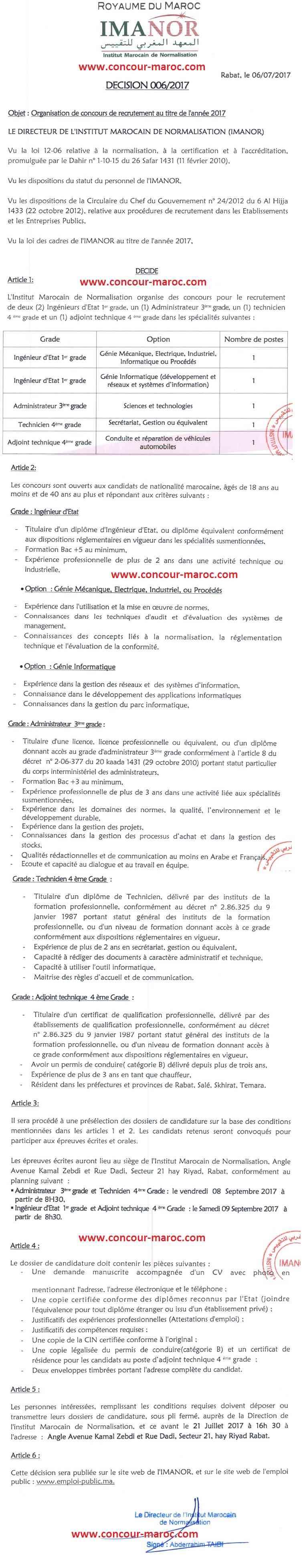 المعهد المغربي للتقييس : مباراة لتوظيف مساعد تقني من الدرجة الرابعة و تقني من الدرجة الرابعة و متصرف من الدرجة الثالثة و 02 مهندس دولة آخر أجل 21 يوليوز 2017 Concou17