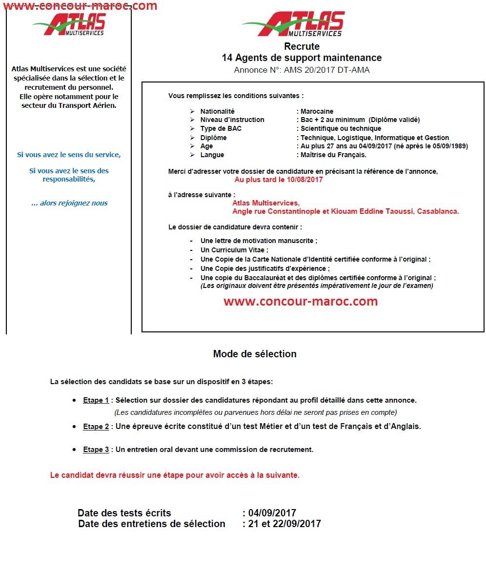 أطلس مولتي سيرفيس : مباراة لتوظيف عون صيانة (14 منصب) و عون نقل (2 منصبان) آخر أجل  10 غشت 2017 Concou25
