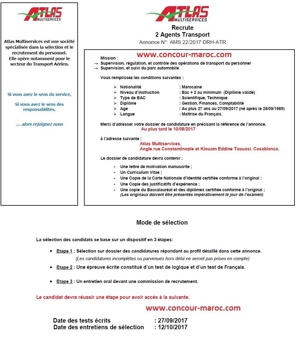 أطلس مولتي سيرفيس : مباراة لتوظيف عون صيانة (14 منصب) و عون نقل (2 منصبان) آخر أجل  10 غشت 2017 Concou26