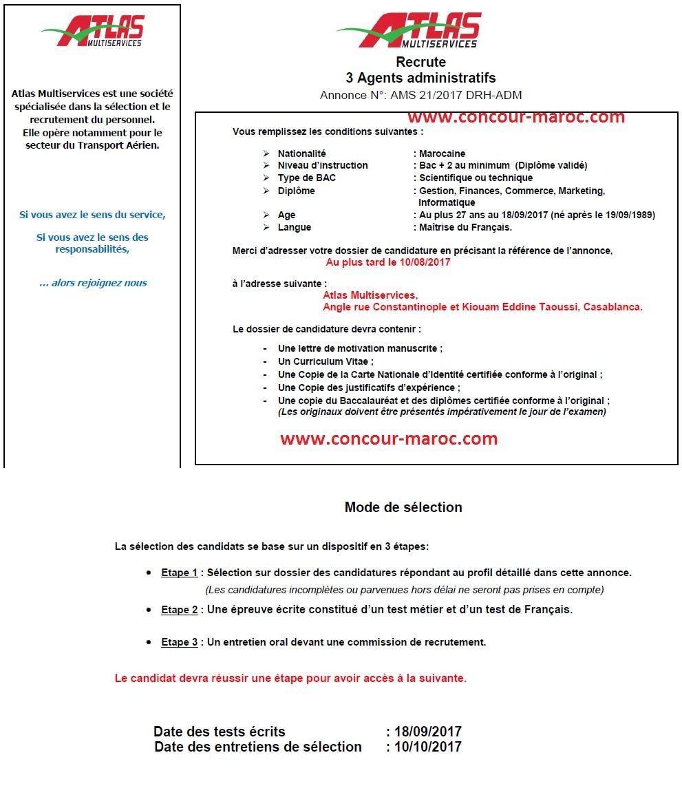 أطلس مولتي سيرفيس : مباراة لتوظيف عون اداري (3 مناصب) و محاسب (8 مناصب) آخر أجل 10 غشت 2017 Concou27