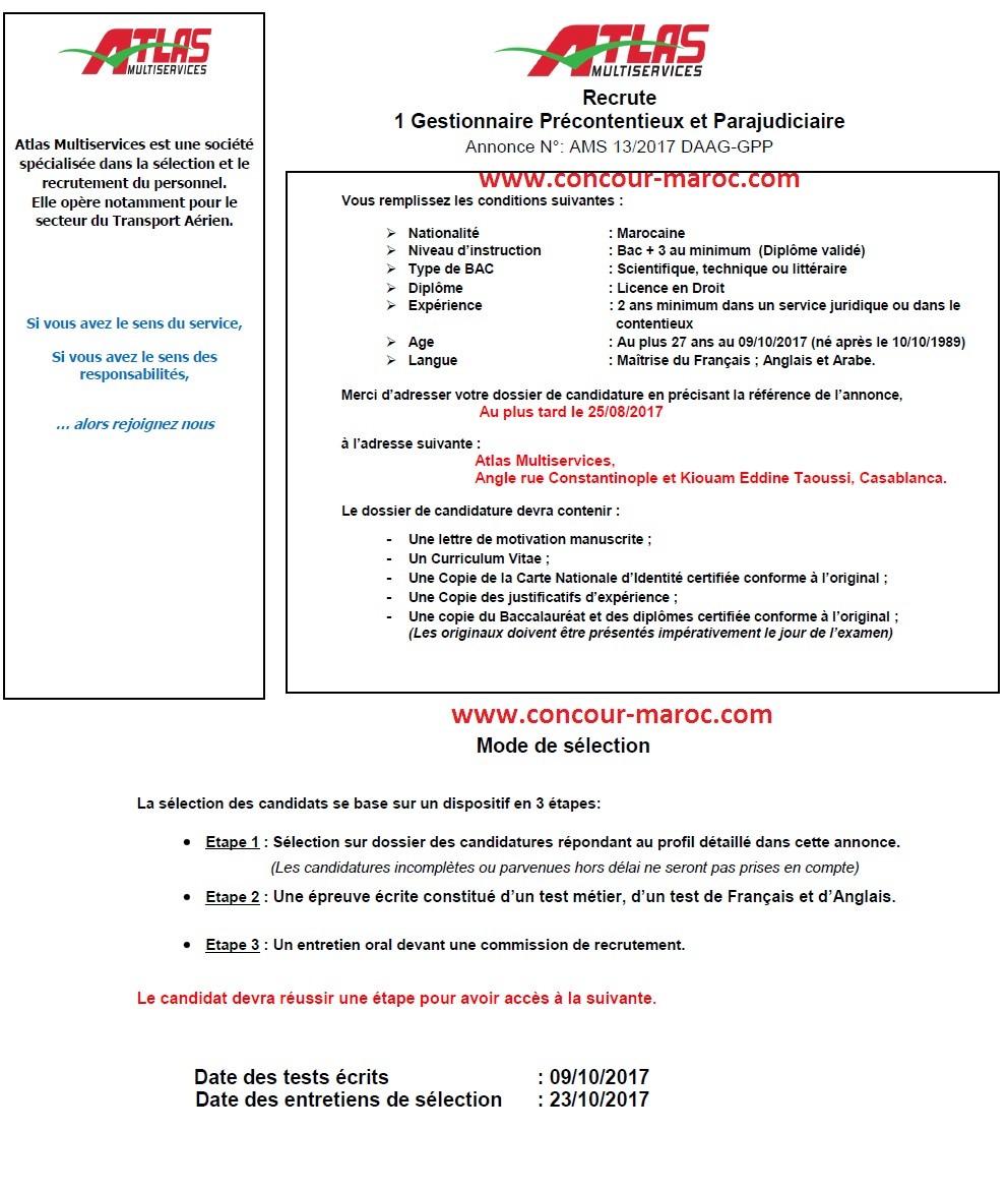 أطلس مولتي سيرفيس : مباراة لتوظيف 04 عون تجاري و 01 عون تدبير النزاعات و الشؤون القضائية آخر أجل 25 غشت 2017 Concou61
