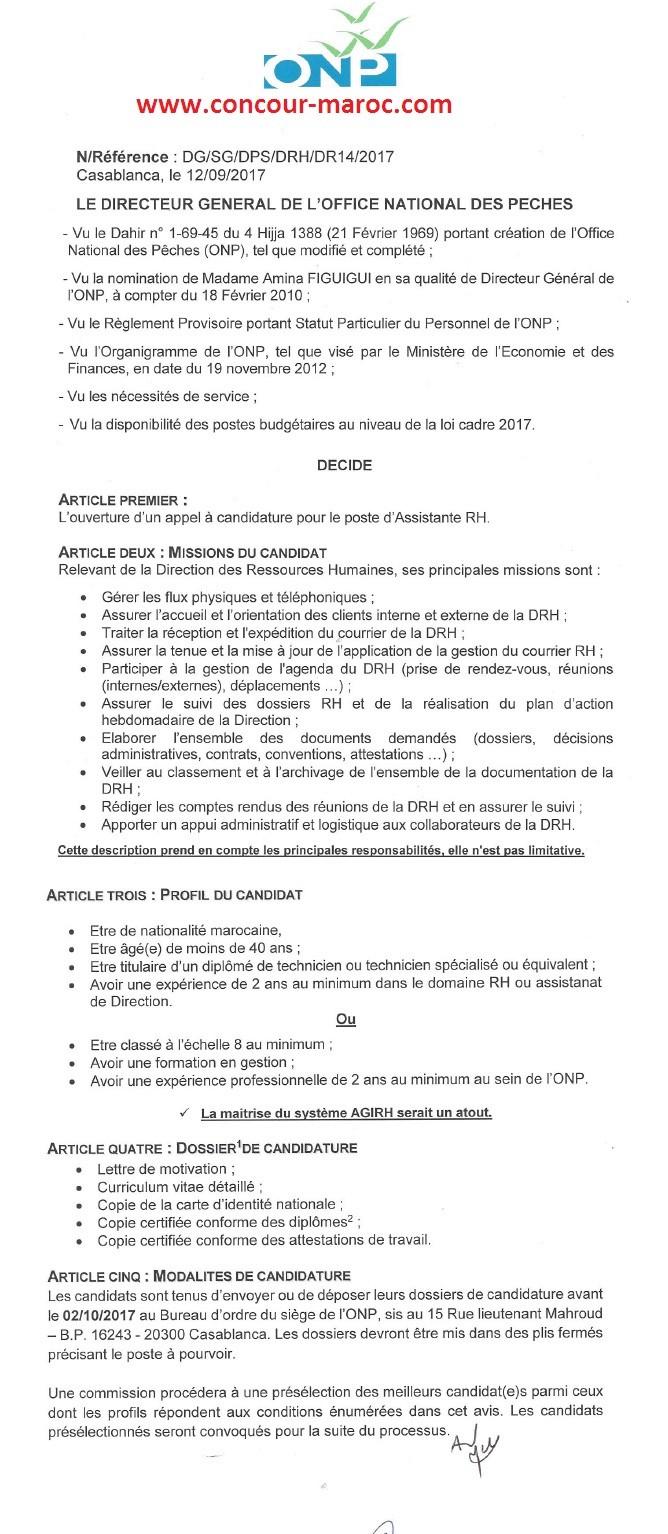 المكتب الوطني للصيد Office National des Pêches : مباراة لتوظيف 05 محاسب و 05 عون إستغلال و 01 مسا عدة RH آخر أجل 2 اكتوبر 2017 Concou82