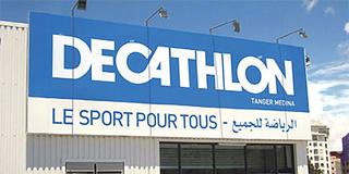 شركة اسواق DECATHLON MEKNES : توظيف 35 منصب بعقد شغل دائم بمدينة مكناس الإسماعيلية Decath10
