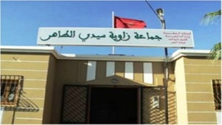 جماعة زاوية سيدي الطاهر (إقليم تارودانت) : مباراة للتوظيف في مختلف الدراجات (4 مناصب) آخر أجل 31 غشت 2017 Files10