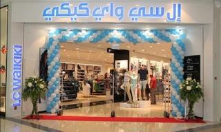 شركة متاجر الملابس و الازياء التركية LC WAIKIKI OUJDA : توظيف 19 منصب بعقود شغل دائمة CDI بمدينة وجدة Lc-wai10