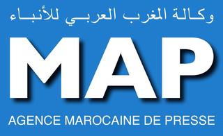 وكالة المغرب العربي للأنباء : مباريات توظيف 10 مناصب في عدة تخصصات آخر أجل 28 يوليوز 2017 Logo_m10