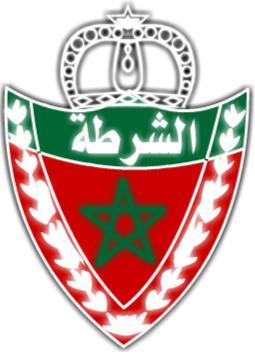 تمديد الترشيح لاجتياز المباريات الخارجية للتوظيف بجميع درجات الأمن الوطني إلى غاية 20 غشت 2017 بما فيها السبت والأحد Logo_p10