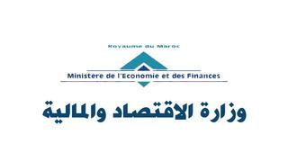 وزارة الاقتصاد والمالية : مباراة لتوظيف مفتش المالية (25 منصب) و مهندس دولة من الدرجة الأولى (13 منصب) آخر أجل 23 غشت 2017 Minist10