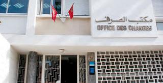 مكتب الصرف : مباراة لتوظيف أطر (7 مناصب) آخر أجل 12 أكتوبر 2017  Office11
