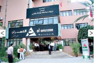 شركة العمران مراكش : مباراة لتوظيف 03 تقني متخصص و 01 مهندس دولة آخر أجل 4 غشت 2017 Rub_1610