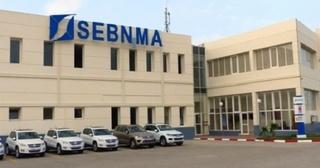 شركة SEBN-MA : توظيف 20 عامل مؤهل و عامل تقني في عدة تخصصات بطنجة Sebn-610