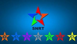 الشركة الوطنية للإذاعة والتلفزة : مباراة لتوظيف 27 منصب (بموجب عقد) في عدة تخصصات آخر أجل 17 غشت 2017 Snrt210