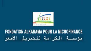 La Fondation ALKARAMA-MC recrute Des Agents de crédit avant le 15 Juillet 2017 Tylych28
