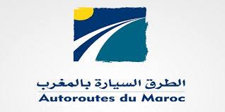 الشركة الوطنية للطرق السيارة بالمغرب : مباراة لتوظيف مهندس (2 منصبان) آخر أجل لإيداع الترشيحات 24 غشت 2017 Tylych38