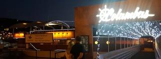 مقهى و مطعم COLUMBUS SUNCITY : توظيف 30 منصب BARISTA بمدينة الرباط اكدال Welcom11
