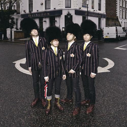 abingdon boys school - Discografía Caratu11