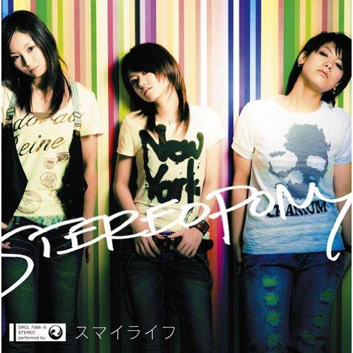 Stereopony Discografia Stereo10