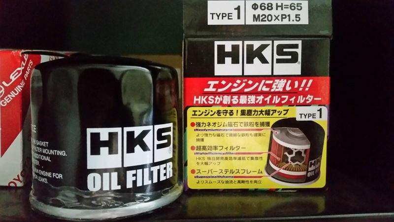Filtres HKS 20170710
