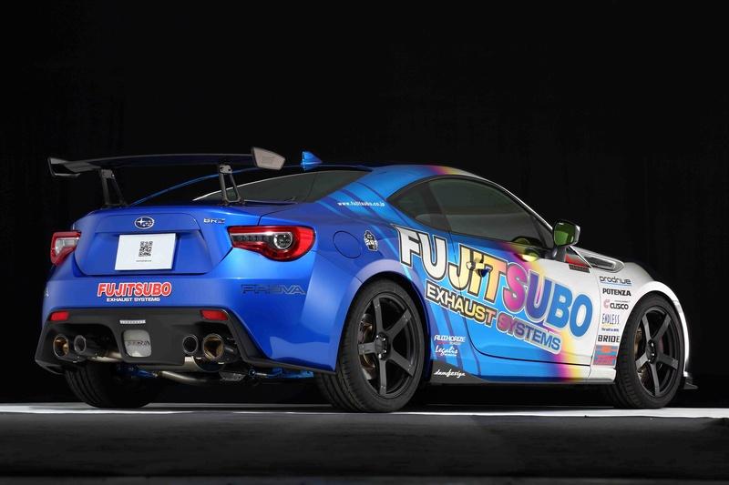 Fujitsubo - Revendeur Officiel France 260-6310