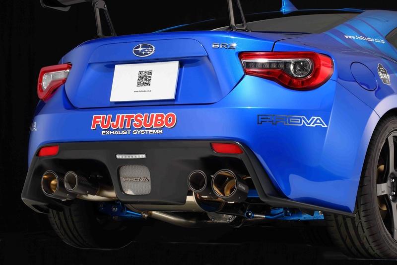 Fujitsubo - Revendeur Officiel France 260-6311