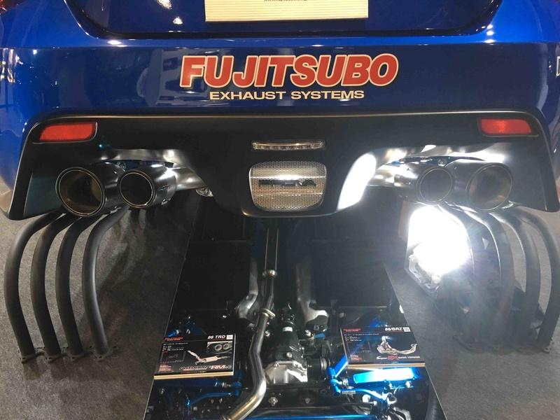 Fujitsubo - Revendeur Officiel France Tokyoa10