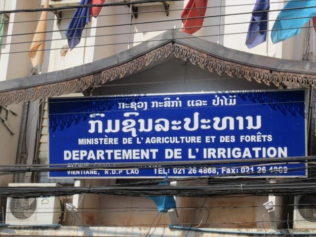 quelques jours à Vientiane Img_0927
