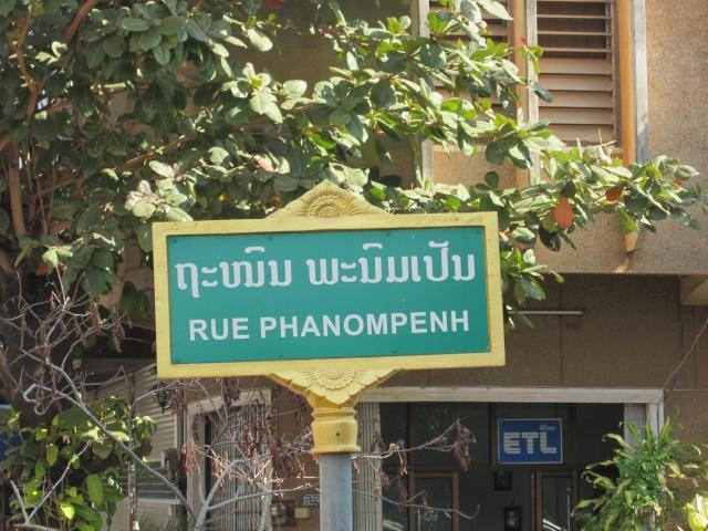 quelques jours à Vientiane Img_0928