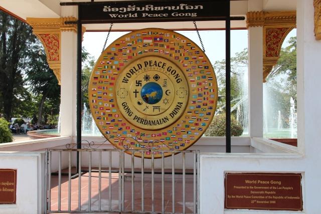 quelques jours à Vientiane Img_1711