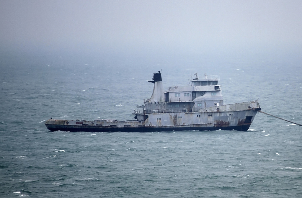 [Autre sujet Marine Nationale] Démantèlement, déconstruction des navires - TOME 2 - Page 13 Q884_e11