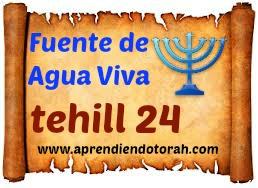 tehill 24 - La Entrada Majestuosa de Yahshua a La Nueva Yahrushalay 2410