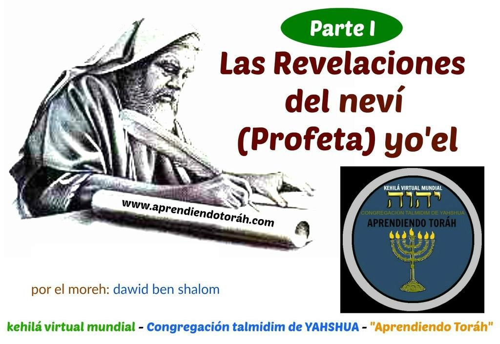 Revelaciones del neví (Profeta) yo´el Las_re11