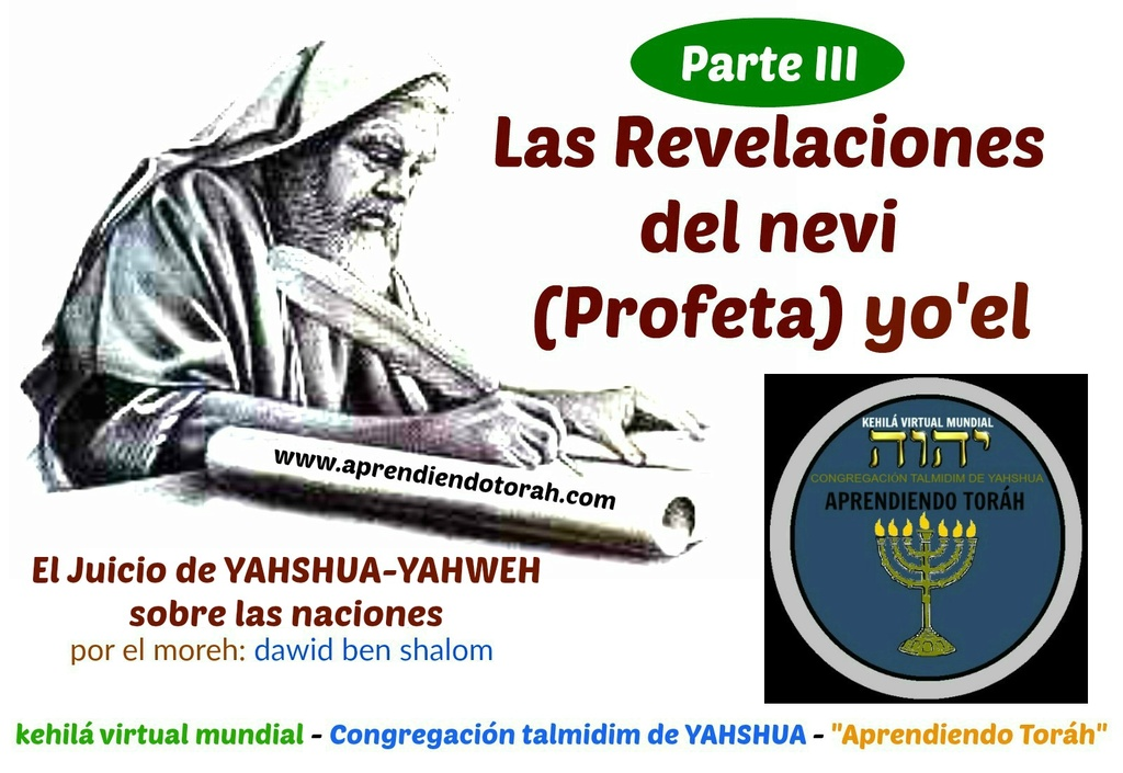 Revelaciones del neví (Profeta) yo´el - PARTE III Las_re14