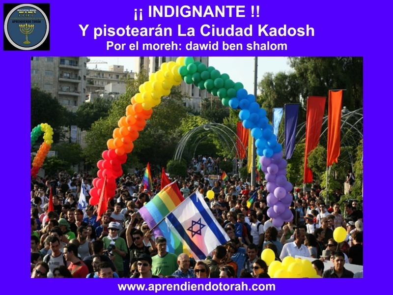 MENSAJE DE YAHWEH: Y pisotearán La Ciudad Kadosh Marcha10