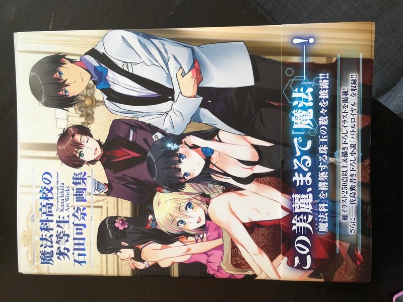 Vos achats d'otaku et vos achats ... d'otaku ! - Page 8 Img_1510