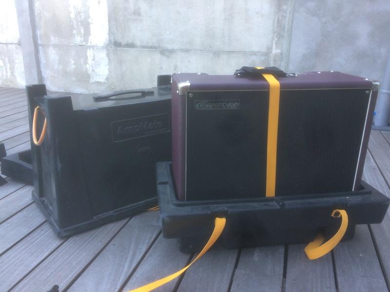 Ampmate HC100 by Hardcase Img_6613