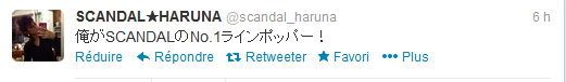 SCANDAL Twitter - Page 20 Captur11