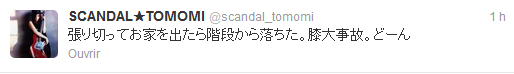 SCANDAL Twitter - Page 20 Captur12